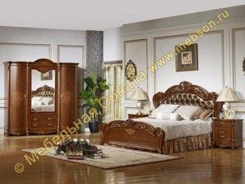 Спальня Роберта (Roberta)