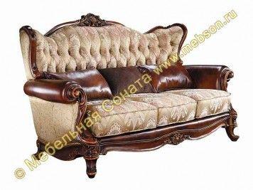 Мягкая мебель Карпентер
