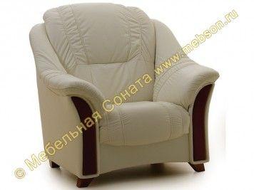 Кресла Hanspert